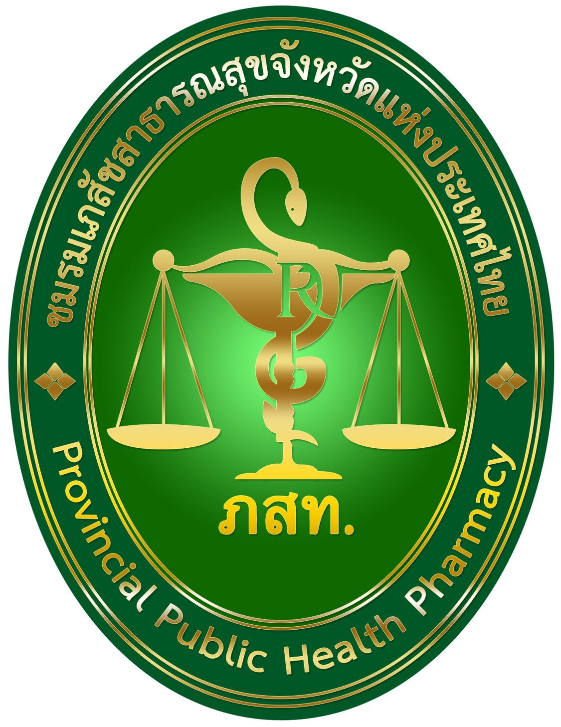 ชมรมเภสัชสาธารณสุขจังหวัดแห่งประเทศไทย