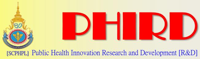 Logo-phird